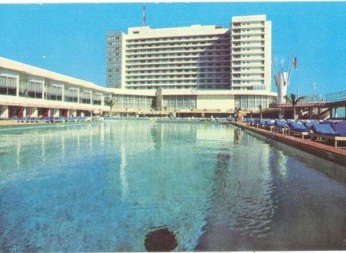 Deauville beach resort vintage
